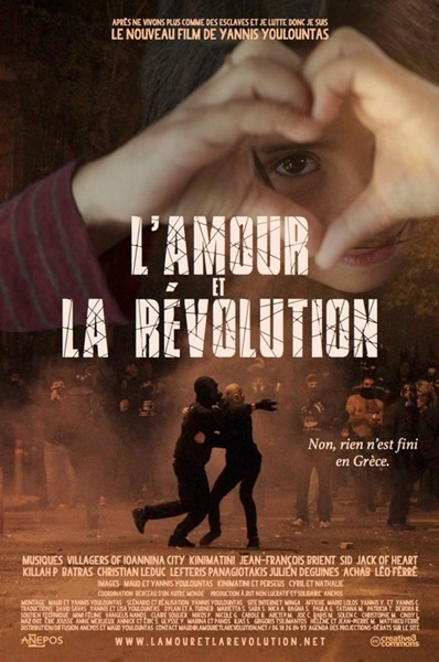 film_l_amour_et_la_revolution_youlountas_22-cc7b9.jpg